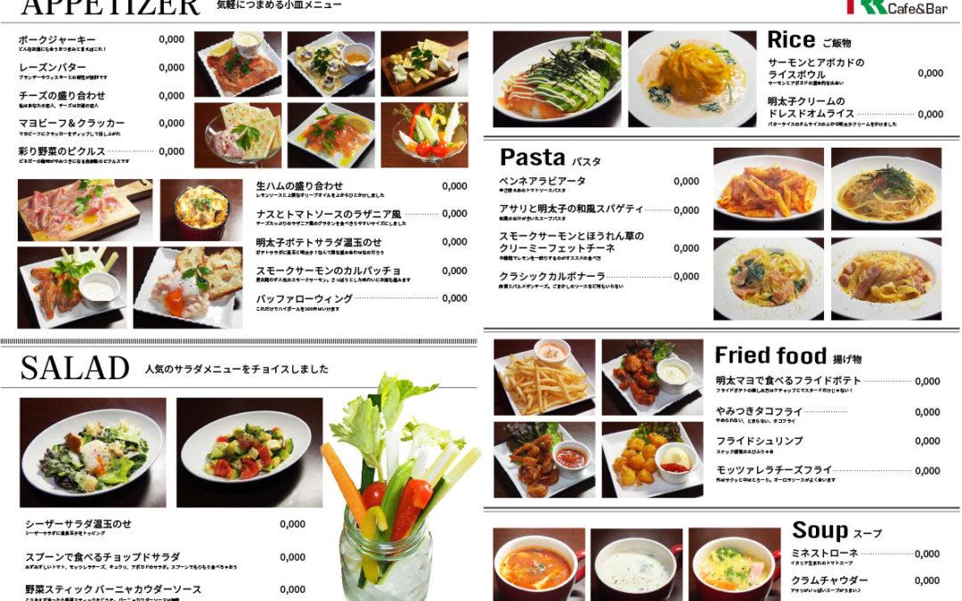 Menu Design of Cafe & Bar